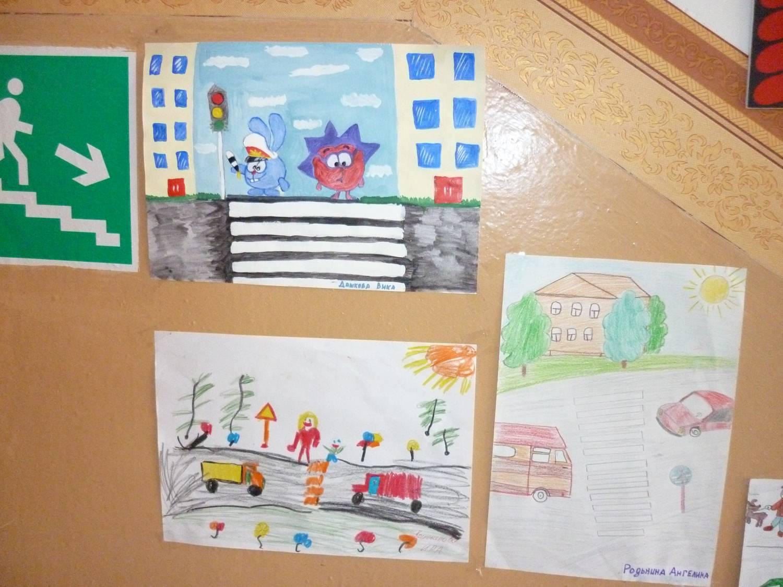 Конкурс рисунков по пдд в детском саду